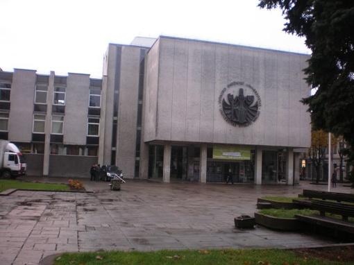 Įamžins vieno iš universiteto Kaune kūrimo iniciatorių, botaniko L. Vailionio atminimą
