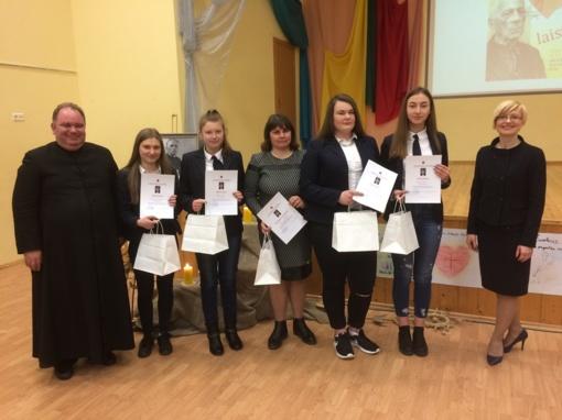 Katalikų tikybos konkursas, skirtas Garbingajam arkivyskupui Teofiliui Matulioniui