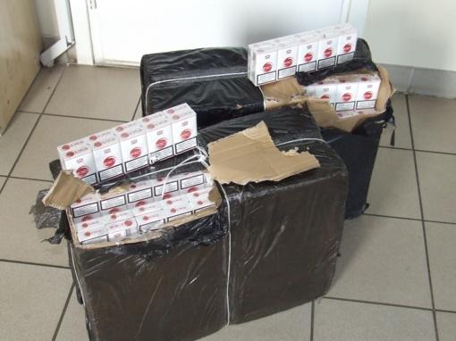 sieną pažeidę kontrabandininkai užfiksuoti stebėjimo sistema
