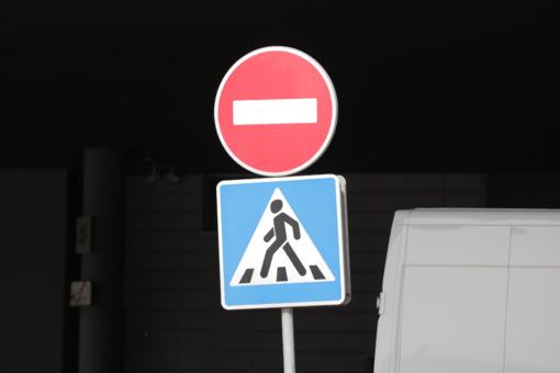 Birželio 16 d. transporto priemonių eismas bus apribotas