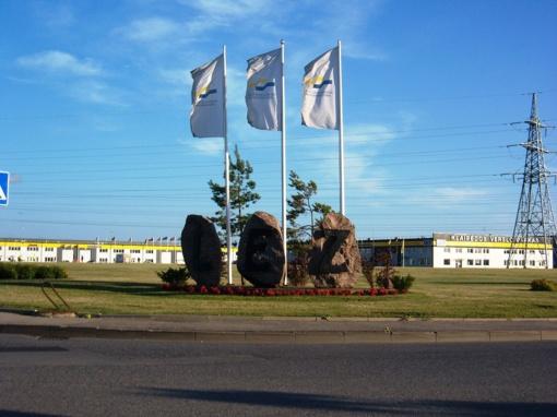 Klaipėdos LEZ sukaupta apie 0,5 mlrd. eurų tiesioginių užsienio investicijų