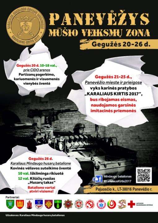 """Panevėžyje vyks pratybos """"Karaliaus kirtis 2017"""""""