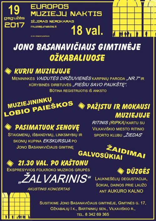 Jono Basanavičiaus gimtinėje vyks muziejų naktis!