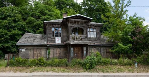 Vilniaus savivaldybė planuoja išsaugoti unikalų medinės architektūros namą Užupyje