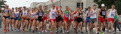 """Sportinio ėjimo festivalio """"Alytus 2017"""" nugalėtojais tapo B. Virbalytė ir D. Tomala"""