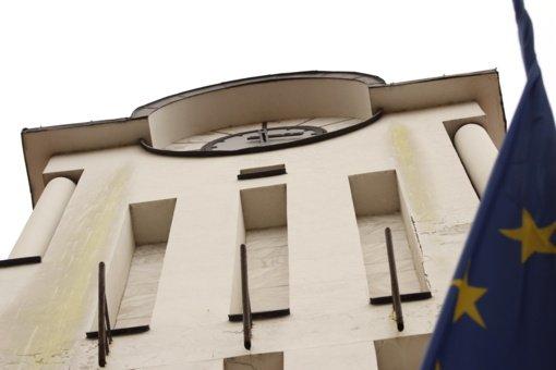 Savivaldybių valdomiems pastatams atnaujinti - 17 mln. eurų