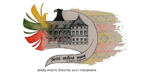 Biržų miesto šventė 2017: renginių programa