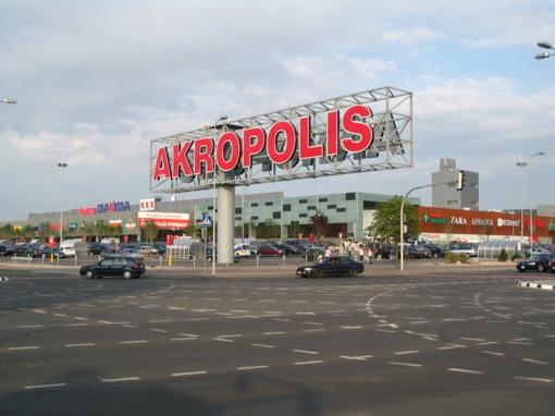 """Klaipėdos """"Akropolyje"""" - gaisras"""