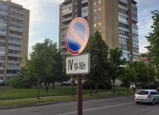 Pareigūnai pietiniame mikrorajone drausmins neatidžius vairuotojus
