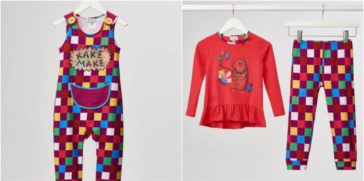 Kakės Makės gerbėjams – išskirtinė drabužių kolekcija