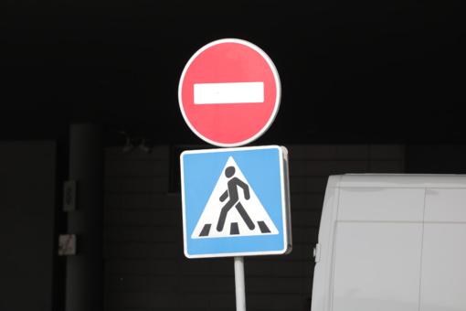 Sostinėje - laikini eismo ribojimai