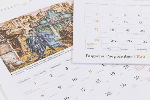 Žydiškame kalendoriuje – Gerardo Bagdonavičiaus piešiniai
