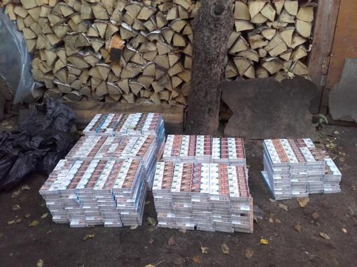 Baltarusiškas cigaretes kontrabandininkai slėpė lauko tualete