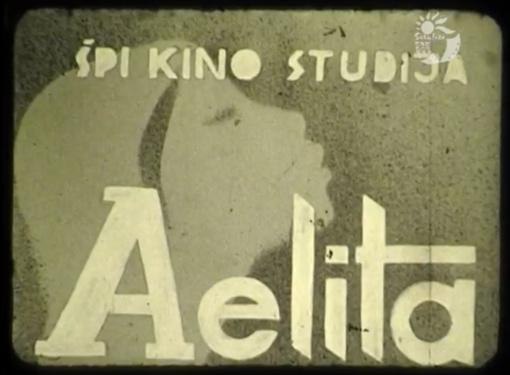 "Kas žinote - ŠPI kino studija ""Aelita""?"