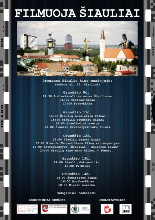 Įvairiaspalvė puokštė šiaulietiškų filmų – Šiaulių kino muziejuje.