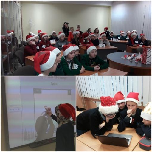 """""""Romuvos"""" gimnazijoje – interaktyvios Kalėdinio lobio paieškos"""