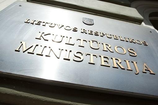 Vyriausybės kultūros ir meno premijos – A. Sakalauskui, V. Palčinskaitei, I. Keidošiūtei