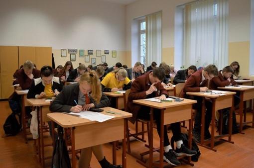 Po 13-osios Suvalkijos gimnazijų matematikos olimpiados