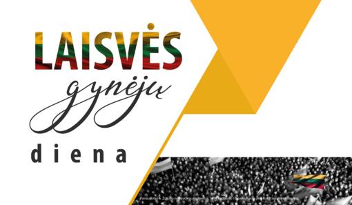 Sausio 13-oji Šiauliuose: atminimo popietės, visuotinės akcijos ir BIX koncertas