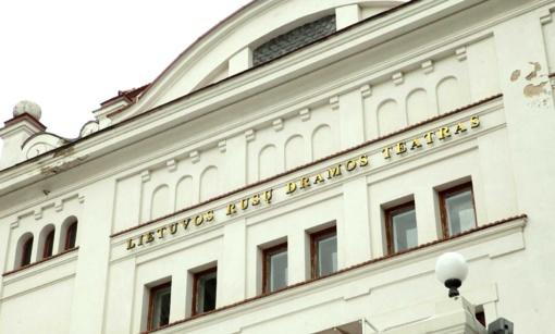 Skelbiamas konkursas į Lietuvos rusų dramos teatro vadovo pareigas