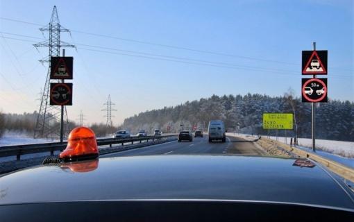 Lietuvos magistralėse įrengiami kintamos informacijos kelio ženklai