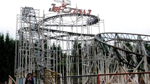 Uždaromas Elektrėnų atrakcionų parkas