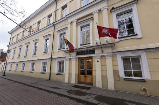 Švietimo ir mokslo ministerija atsisako neefektyviai naudojamo turto