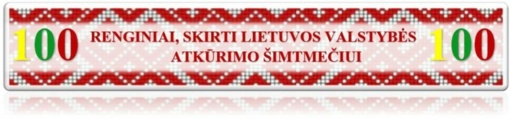 Vienoje vietoje visi rajono renginiai, skirti Lietuvos valstybės atkūrimo šimtmečiui