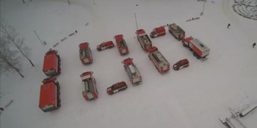 Šiaulių ugniagesiai sveikina Lietuvą (vaizdo medžiaga)