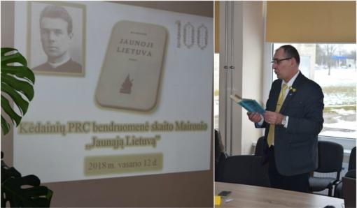 Lietuvių kalbos dienoms skirti renginiai Kėdainiuose jau vyksta