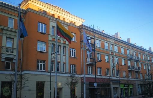Šiauliai sveikina Estiją su valstybingumo 100-mečiu!
