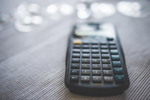Ar galėtumėte mintyse per pusė minutės sudėti 60 skaičių: rungsis tie, kurie gali