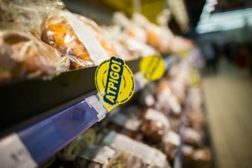 Prekių kainų palyginimas prekybos centruose: kur geriausia apsipirkti?