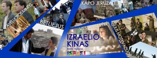 Pasvalyje – nemokami Izraelio kino seansai