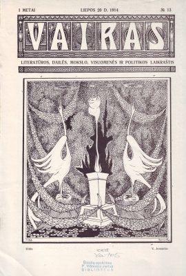 Šiaulių apskrities Povilo Višinskio viešosios bibliotekos fondo leidinys – tarptautinėje parodoje Paryžiuje