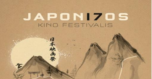 Į Plungę atvyks 17-asis Japonijos kino festivalis