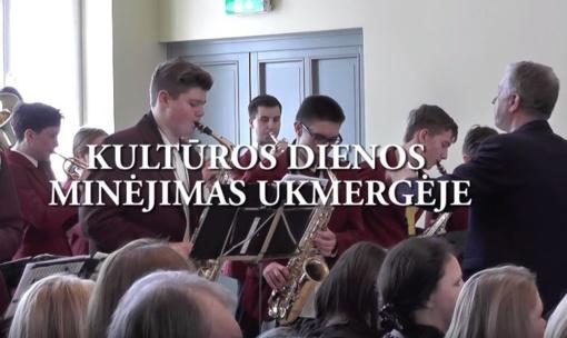 Ukmergėje apdovanoti kūrėjai, kultūros darbuotojai ir jų rėmėjai (vaizdo įrašas)