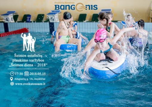 Šeimos estafečių plaukimo varžybos Anykščiuose