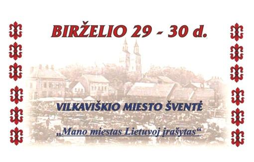 """Vilkaviškio miesto šventė – """"Mano miestas Lietuvoj įrašytas 2018"""""""