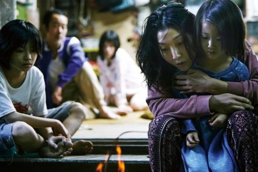 Pagrindinį Kanų festivalio apdovanojimą pelnė japonų filmas