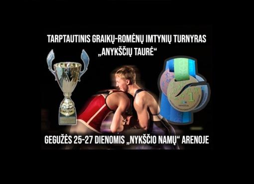 Anykščiuose bus surengtas tarptautinis graikų-romėnų imtynių turnyras
