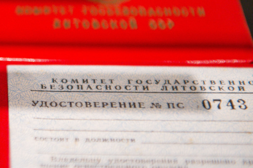 Seimui numatoma pateikti siūlymą paviešinti visų buvusių KGB bendradarbių pavardes