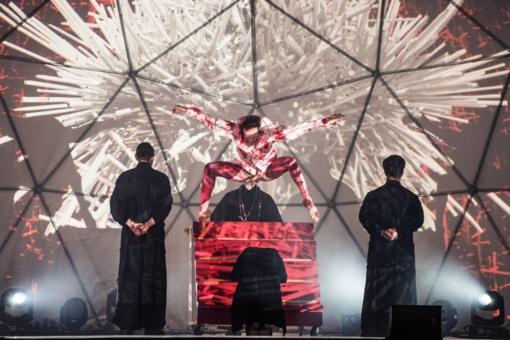 """Utenos kultūros centre – Dramos ir šokio spektaklis """"Mindaugas"""""""