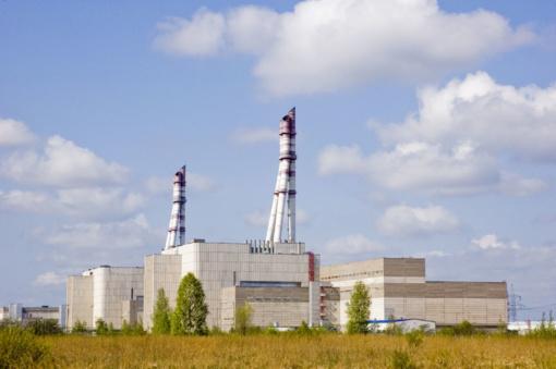 Valstybės kontrolė: Ignalinos AE uždarymui dar bus reikalingi milijardai iš nacionalinių resursų