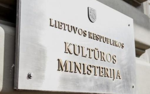 Kultūros ir švietimo ministrės patvirtins kultūros paso koncepciją