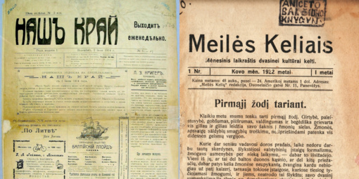 Iš Panevėžio spaudos istorijos