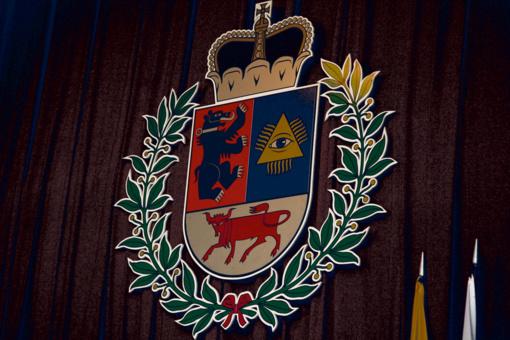 Kviečiama teikti kandidatūras Šiaulių garbės piliečio vardui suteikti