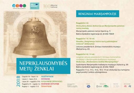"""Kviečiame į """"Lietuvos muziejų kelio"""" renginius Marijampolėje!"""