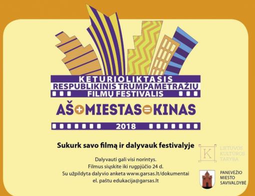 """Filmų festivalis """"Aš+Miestas=Kinas 2018"""" kviečia kino kūrėjus dalyvauti konkurse"""