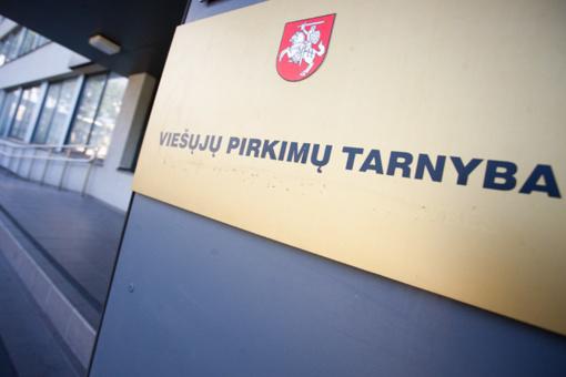 Viešųjų pirkimų tarnyba leido pirkti Lietuvos zoologijos sodo techninių projektų keitimo paslaugas